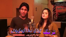 Pashto New Songs 2017 Na Kom Meena Meena Ta Me Las Gaza