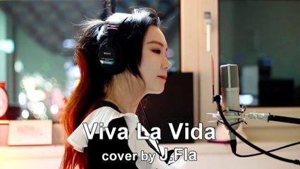 Reprise : Coldplay - Viva La Vida ( cover by J.Fla )