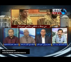 Issue - Naz - 25th February 2017