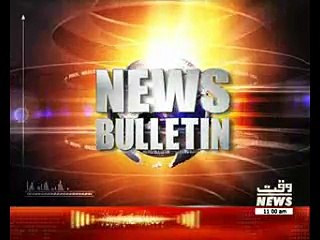 Waqtnews Headlines 11:00 AM 26 February 2017