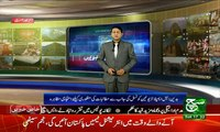 Badin All Employs of Union Councils Protest News @Such TV