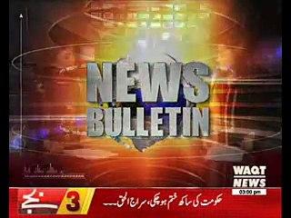 Waqtnews Headlines 03:00 PM 26 February 2017