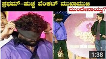 Bigg Boss Pratham and Huccha Venkat First Meet - What Happened Next- - YouTube