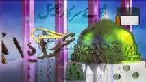 URDU Naat Sharif 2017 Rok Leti Hai Aap Ki Nisbat by Ibrar Ul Haq Naat Sharif 12 Rabi Ul Awwal 2017