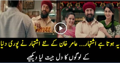 Brilliant New Ad of Aamir Khan Nayi Soch
