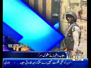 Waqtnews Headlines 05:00 PM 26 February 2017