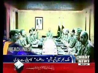 Waqtnews Headlines 06:00 PM 26 February 2017