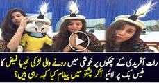 Najiba Faiz Live after Peshawar Zalmi Victory...