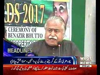 Waqtnews Headlines 07:00 PM 26 February 2017