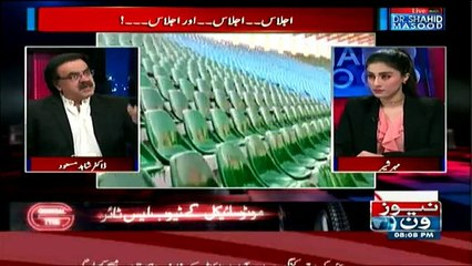 Live With Dr. Shahid Masood - 26th February 2017
