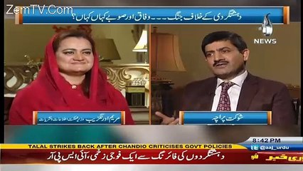 Maryam Aurenzeb Confidentaly Says That Panama Verdict Will Be In Favour Of Nawaz Shareef..!!