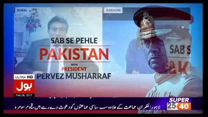Sab Se Pehle Pakistan With Pervez Musharraf - 5th March 2017