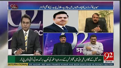 92 Special - 26th February 2017