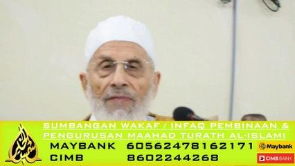 Syeikh Kurayyim Rajih: Tafsir Surah Al-Hujurat (ayat 6-7)