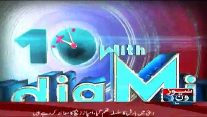 10PM With Nadia Mirza - 26th February 2017