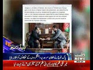 Waqtnews Headlines 09:00 AM 27 Feb 2017
