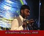 Sambhaji Maharaj Speech By nitin Bangude patil part 1