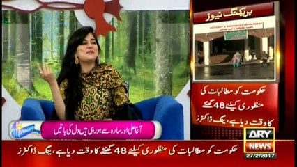 Exclusive conversation Agha Ali and Sarah Khan