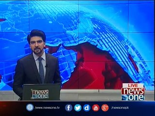NewsONE obtains the new CCTV footage of Sehwan blast