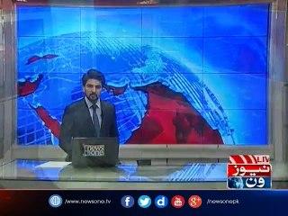 NewsONE Headlines 1PM | 27-Feb-2017