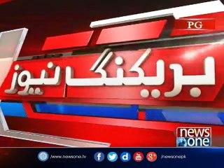 CM Punjab takes notice of Tandlianwala firing incident