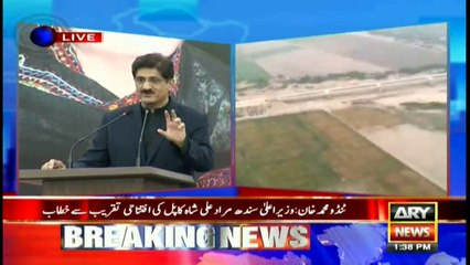 Murad Ali Shah addresses bridge inauguration ceremony