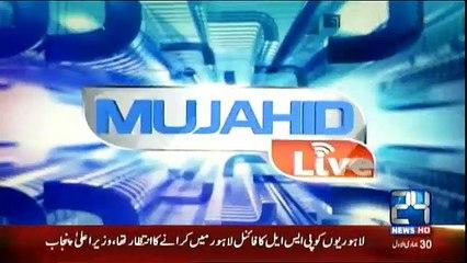 Mujahid Live - 27th February 2017