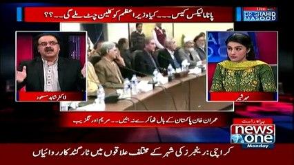 Live With Dr. Shahid Masood - 27th February 2017