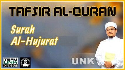 Syeikh Kurayyim Rajih: Tafsir Surah Al-Hujurat
