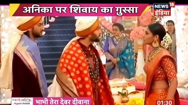 Ishqbaaaz - Shivaay throws Anika out of the House - 28th February 2017 Episode News