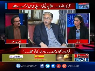 Live with Dr.Shahid Masood | 28-Feb-2017