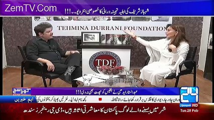 Khara Sach with Mubashir Lucman – 28th February 2017