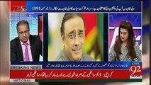 Irfan ullah Marwat Par Sab Chup Hain Sab Gol Maal Hai.. Rauf Klasra