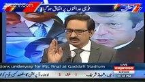 PTI Kay 18 MNA Aur 33 MPA PMLN Main Arahay Hain - Hanif Abbasi