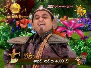 Soorayangeth Sooraya 28/02/2017 - 181