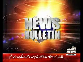 Waqtnews Headlines 10:00 AM 01 March 2017
