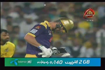 Commentator Decides to QUIT Commentary During PSL Live Match