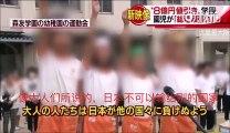 Japanese Kindergarten Recital Sparks Controversy
