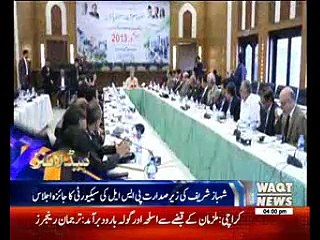 Waqtnews Headlines 04:00 PM 01 March 2017