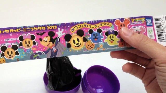 Halloween Japanese Surprise Eggs Halloween Surprise Eggs Disney Surprise Eggs チョコエッグ箱買いしちゃった~
