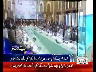 Waqtnews Headlines 05:00 PM 01 March 2017