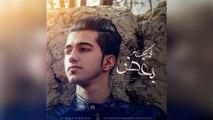 Mohammad Golestani – Boghz
