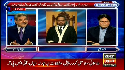 Bhatti, Shakir's analysis over court's questioning of PEMRA