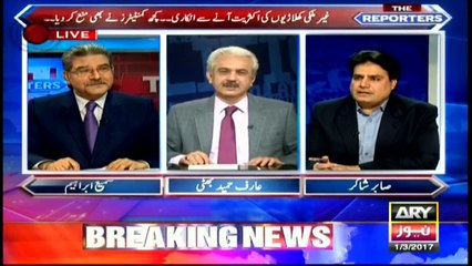 The Reporters 1st March 2017