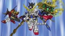 SD Gundam Sangokuden ตอนที่ 25