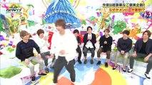 News [ENG SUBS] 20170215 Itadaki High Jump #70 - Hey! Say! Jump