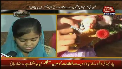 Khufia (Crime Show) On Abb Tak – 1st March 2017