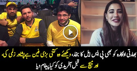 Indian Actress is Giving Special Message to Zalmi and Afridi