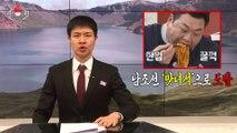 """""""[인민 뉴스] 맛있는 녀석들, 과연 진실인가? 북조선에서 공작원을 파견했다!"""" [맛있는 녀석들 Tasty Guys]"""