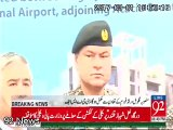 ASF Residencia integrated in presence of DG Asf MG Sohail Khan and Dy DG Brd Imran ulhaq
